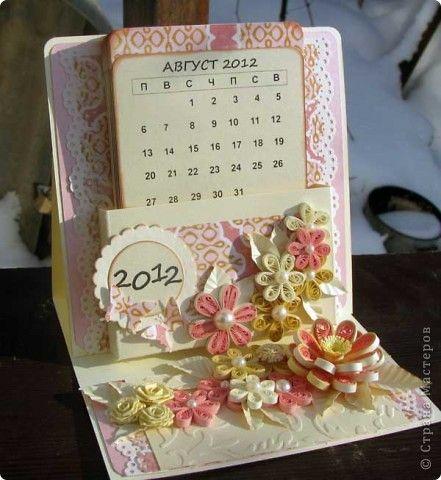 Easel card with calendar