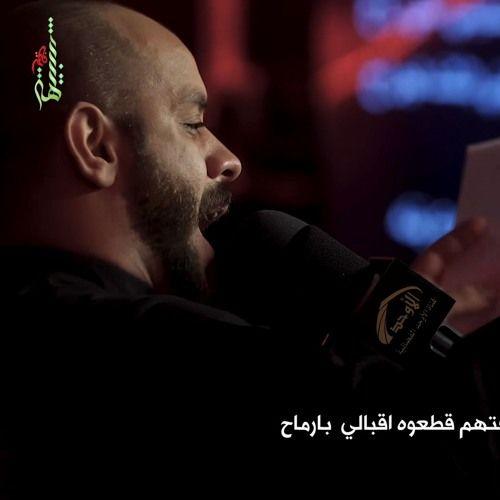 علي راح - الملا محمد بوجبارة by قناة الندبة للصوتيات on SoundCloud