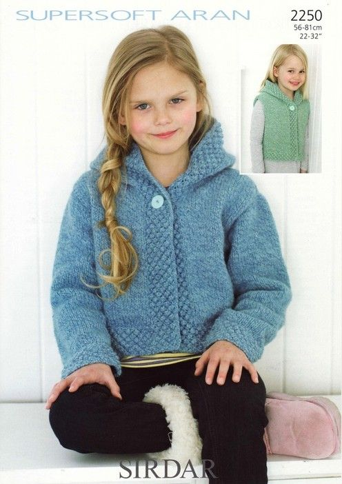 Sirdar--Hooded Jacket & Sleeveless Top (ages 2 - 13)