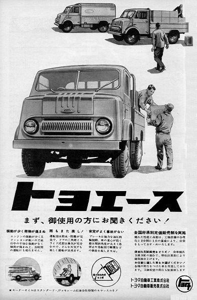 1957ACEoz.jpg
