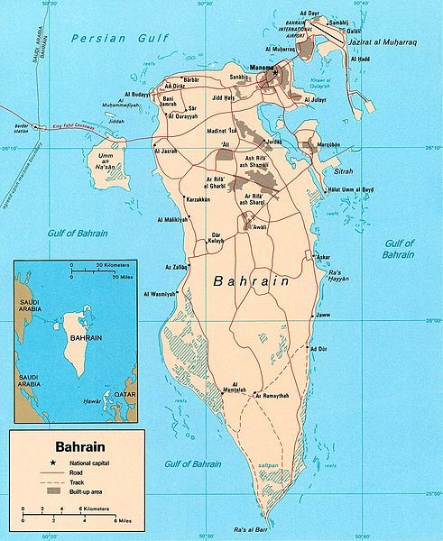 Map of Bahrain. Bahrain, officially the Kingdom of Bahrain is a small island country situated near the western shores of the Persian Gulf. It is an archipelago with Bahrain Island the largest land mass at 34 miles long by 11 miles wide.