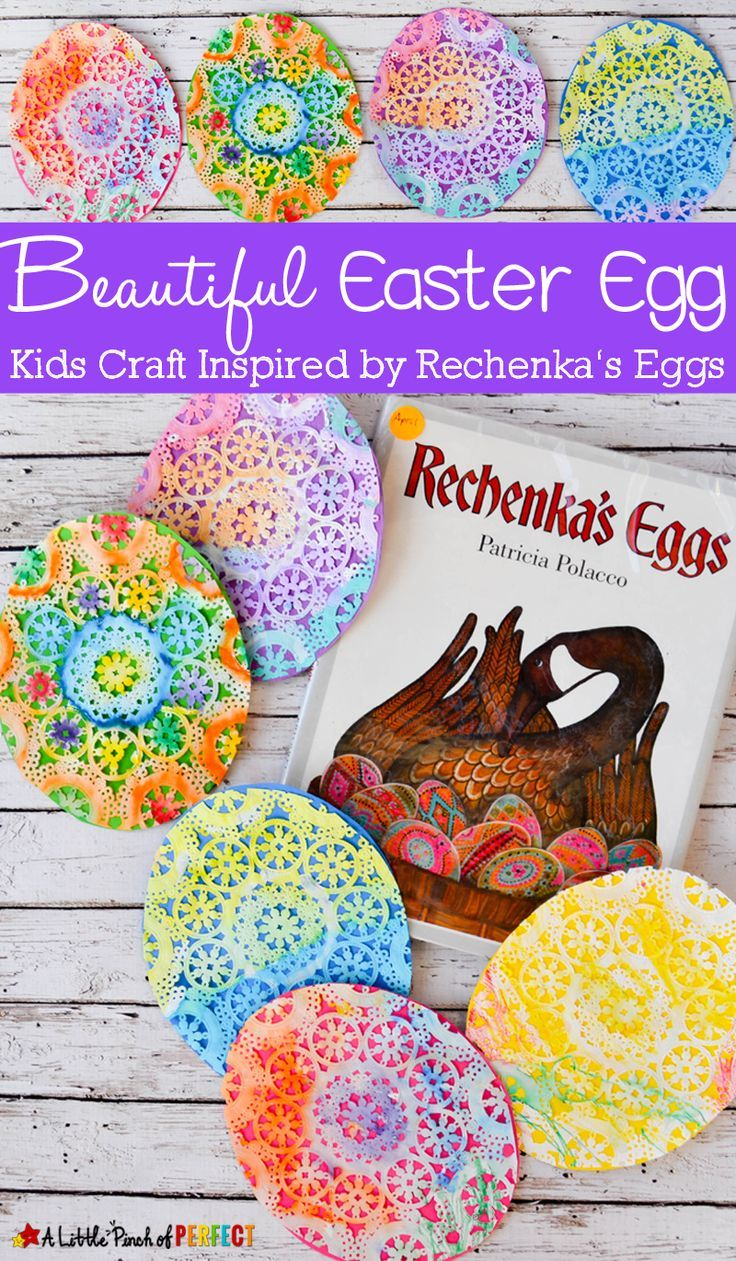 Beautiful Easter Egg Doily Craft! A great kid's craft  inspired by the book Rechenka's Eggs!