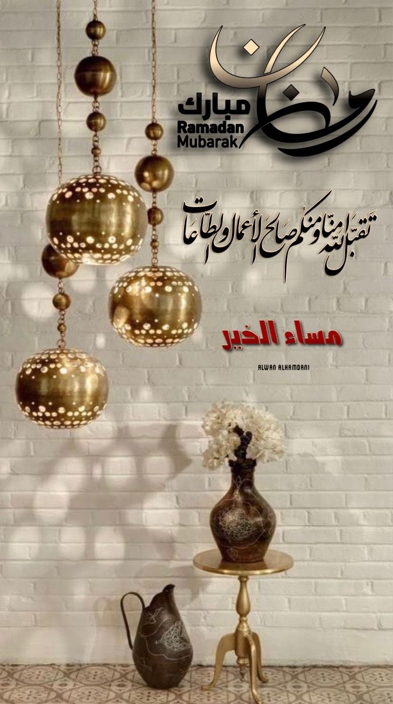 Pin By Aqeela Ihsan On ترحيب Ramadan Ramadan Mubarak Islamic Calligraphy