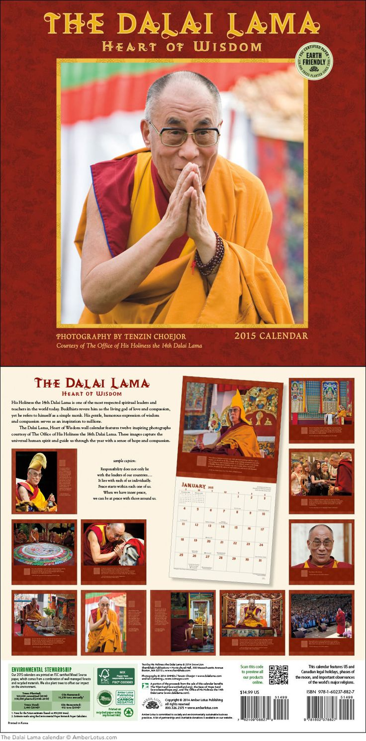 17 best images about dalai lama tibet lhasa and in the dalai lama 2015 wall calendar