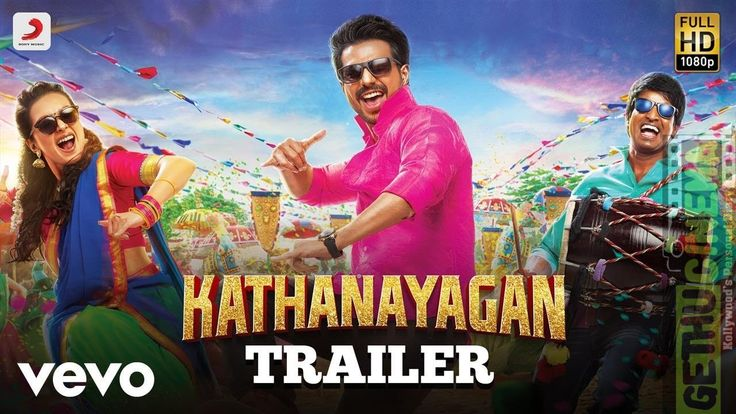 Kathanayagan, official, tamil, trailer, vishnu vishal, sean roldan, catherine tresa,