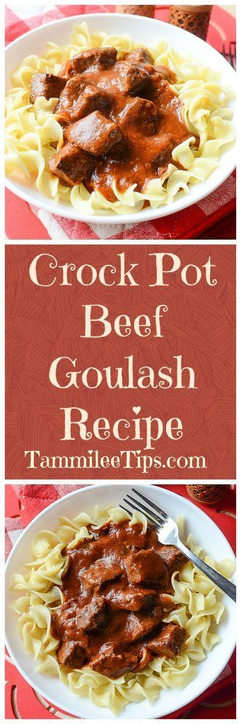 Crock Pot Beef Goulash is the perfect comfort food recipe! So easy to make with the slow cooker! Thick and hearty this recipe is a family favorite! Served with egg noodles and perfect for leftovers. You could also serve this with rice or your favorite pas