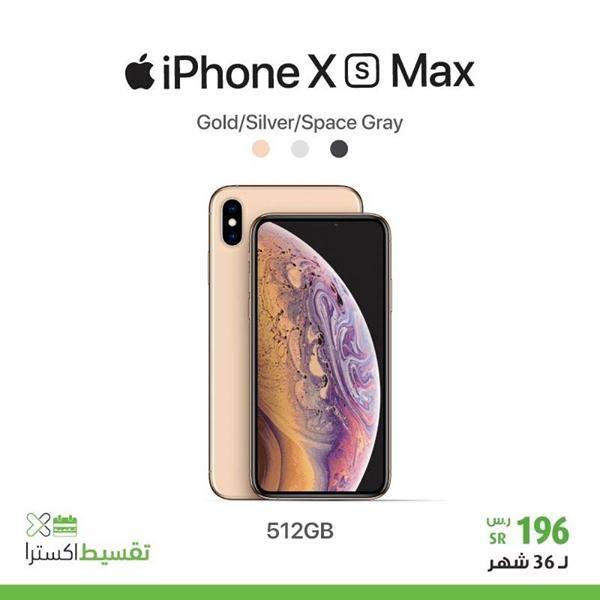 عروض اكسترا السعودية علي جوالات الأيفون السبت 21 12 2019 عروض اليوم Electronic Products Iphone Phone Cases