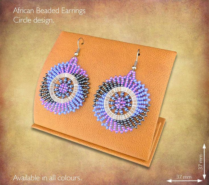 African Beaded Earrings - Circle design. Handmade in South Africa by highly skilled Zulu Beadworkers. Wide range of African Beaded Jewelry available on our website www.earthafricacurio.com