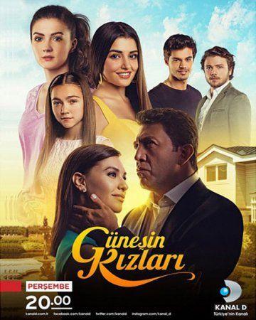 Люби меня таким турецкий сериал смотреть онлайн