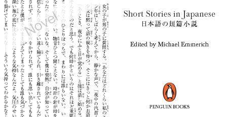 http://japan-translators.saeculii.com/english/services