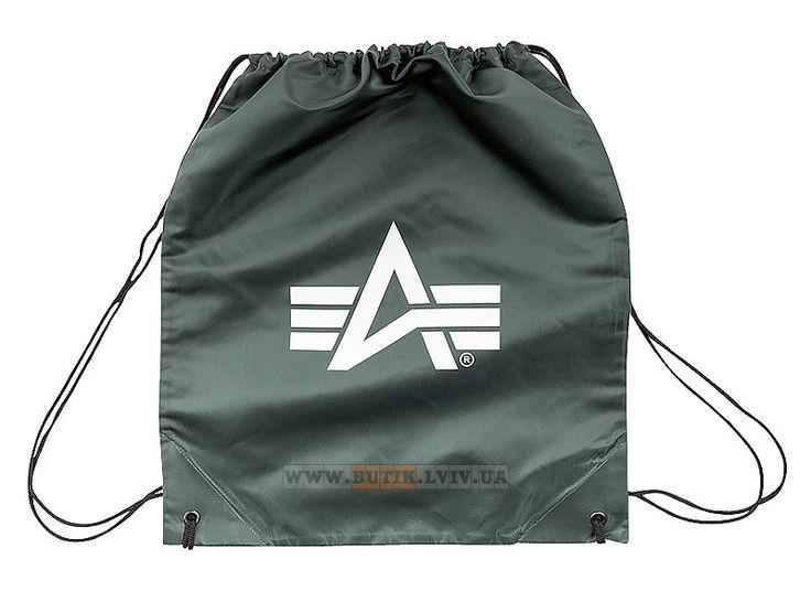 Сумка Nikki Bag Alpha Industries (оливкова) Наявність: під замовлення  Ціна: 10 $