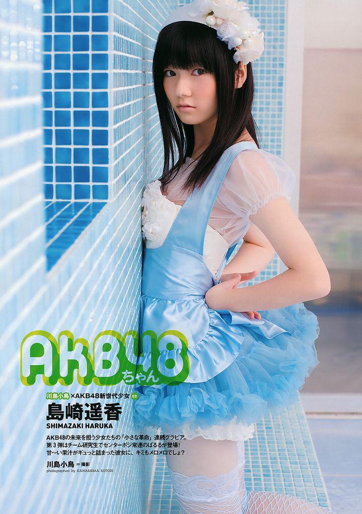 akb48 haruka shimazaki | AKB48 Blog