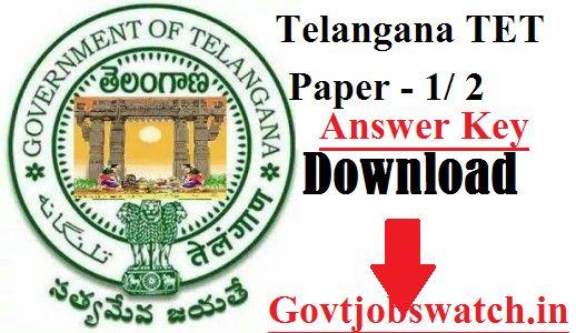 Telangana TET Answer Key 2017 - TS TET Paper 1, 2 Answer Key Download @ tstet.cgg.gov.in, TS TET Exam Answer Key/ Paper Solution pdf