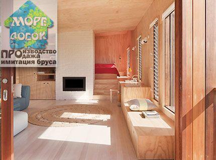 у нас только качественные доски-имитации бруса для Дома Вашей Мечты. http://imitatsiya-brusa.ru/foto