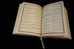 Écouter et télécharger Le Coran Arabe-Français, Ali al-Hudhayfi -Yusuf Leclerc , gratuit, le Noble Coran récité en arabe puis en français , par le Récitateur Ali al-Hudhayfi (arabe) Yusuf Leclerc (français)