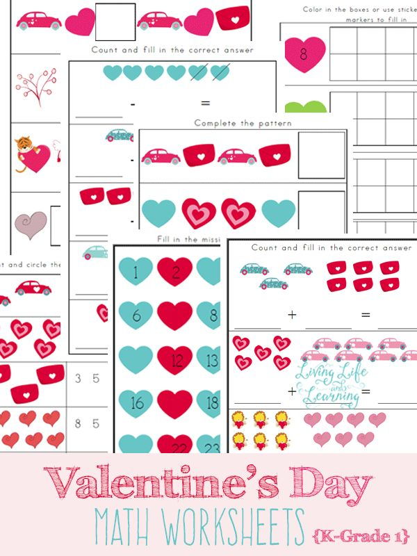 474 best Valentines day lessons images on Pinterest  Infancy