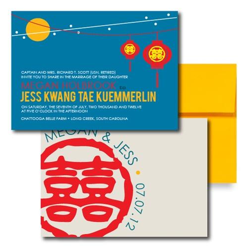 Megan's Chinese Lanterns, Chinese Wedding Invitations