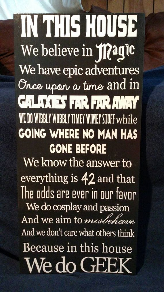 In This House We Do Geek by MelissasVinylDesigns on Etsy