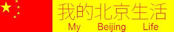 """Chinese Potty Training...aka """"Assless-Chaps"""" Training!"""