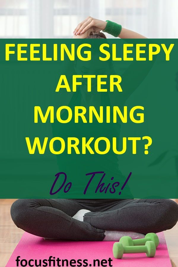 If You Always Feel Sleepy After Your Morning Workout This Article Will Show You How To Avoid This Feeling Morning Wor Morning Workout Feeling Sleepy Workout