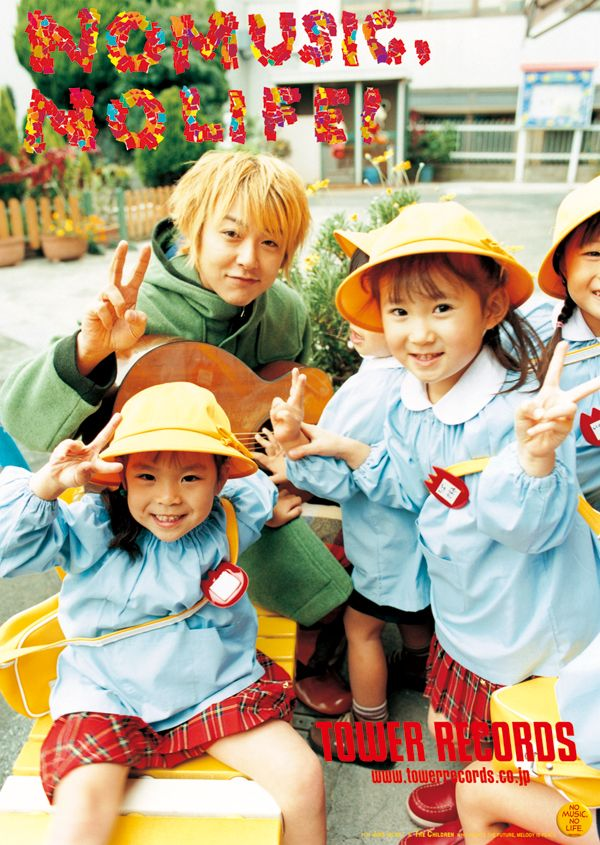 JIRO(GLAY) & THE CHILDREN