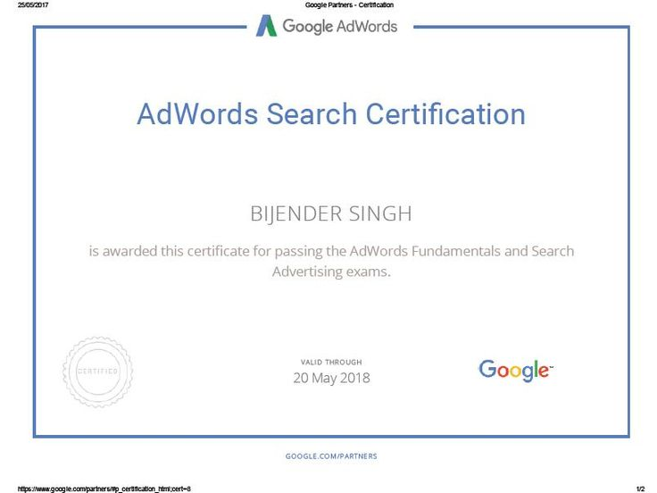 Digital Marketing Certification by Google Adwords, Adwords Search Certification, Pay Per Click, PPC, #DigitalMarketing #PPC #Adwords #SEM #SearchEngineMarketing