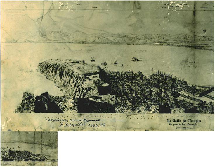 Ο κόλπος του Ναυπλίου, σχέδια   Ναύπλιο, Ανάπλι, Ναυπλία, Napoli di Romania