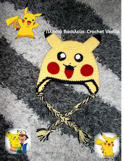 ΠΛΕΚΤΑ ΒΑΣΙΛΕΙΑ - CROCHET VASILIA : Φαντάζομαι οτι τον Pikachu τον ξέρετε όλοι...Αγαπη...