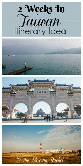 2 weeks taiwan itinerary #taiwan #itinerary #travelguide