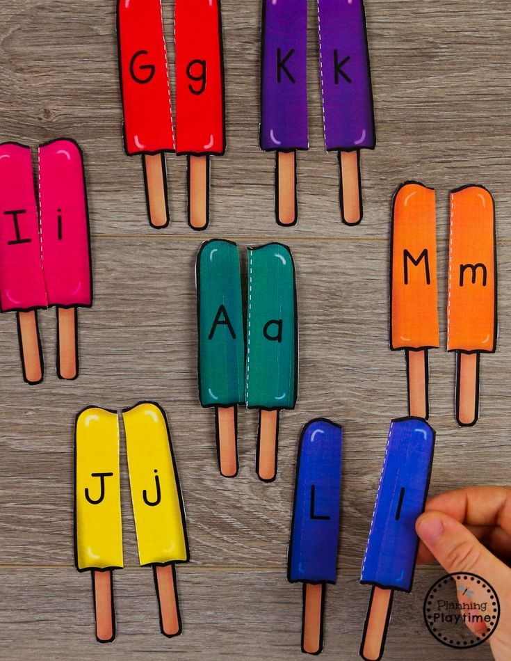 Preschool Letter Matching Puzzles Summer Theme Alphabet