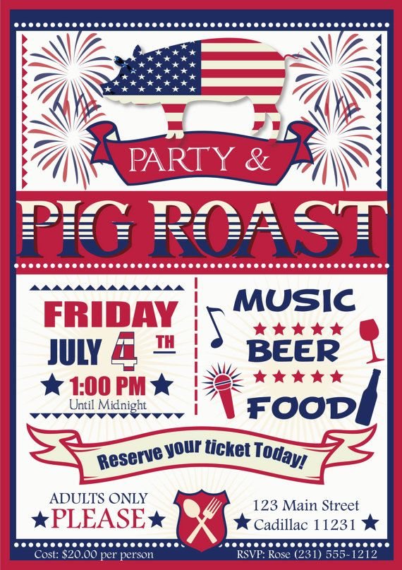 Pig Roast Party Invitation - 4th of July Holiday Invitation - Adult Party DIY or Printable