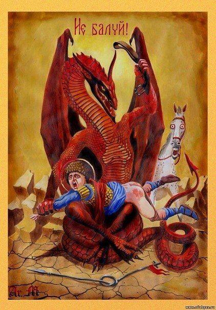 Страдающее Средневековье    2....И как было на самом деле..