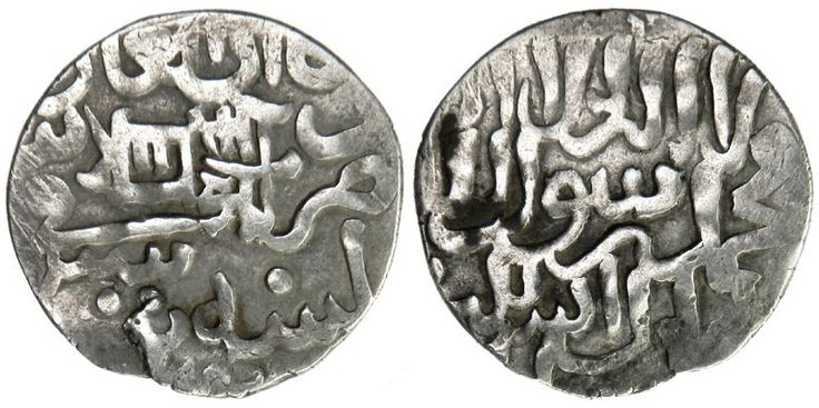 SALGHURID: Queen Abish bint Sa'd, 1265-1285, AR dirham (2.85g), NM, AH666, A-1930, Z-54621, with the Chinese character bao in the obverse center - Price realized: 1'400 USD