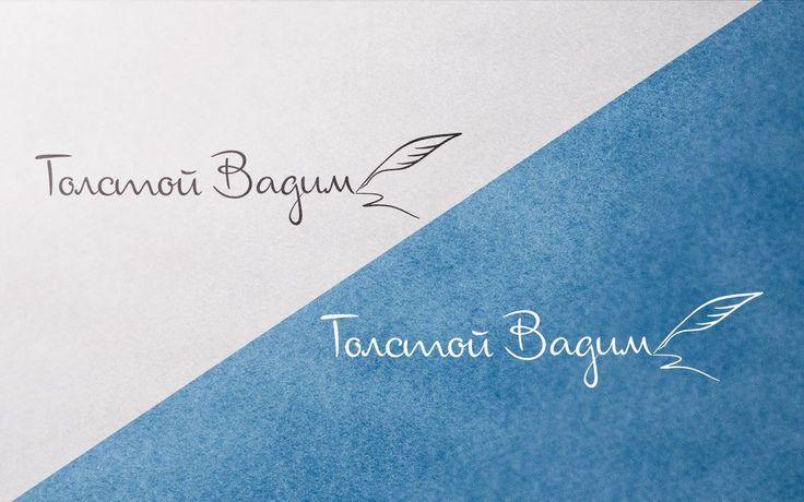Логотип/леттеринг - Толстой Вадим  Свадебная фотография   #logo #design #леттеринг #znak #знак #логотип #лого #каллиграфия #перо #calligraphy #Lettering #Новосибирск #фотограф #foto #Фотоуслуги #pen
