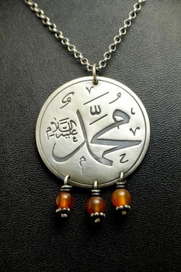 Sterling silver Muhammad necklace: Islamic Jewelry Collection by KatieMirandaStudios $98.00