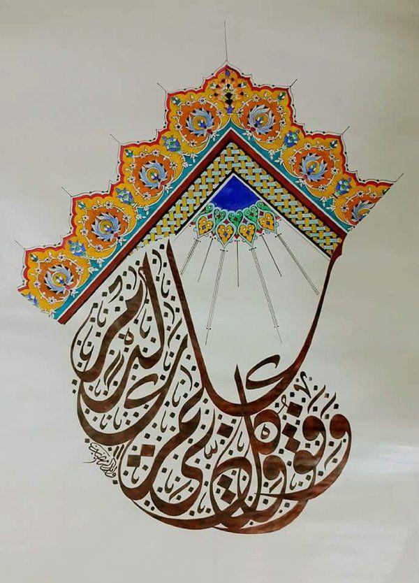 وفوق كل ذي علم عليم - سورة يوسف And Over every of well-knowledged there is one more knowing.