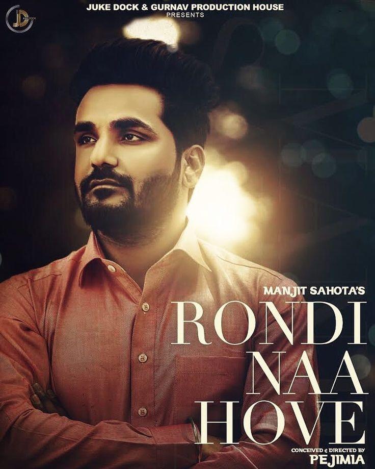 Rohndi Na Hove Gurnavproductionhouse Movies Movie Posters Poster