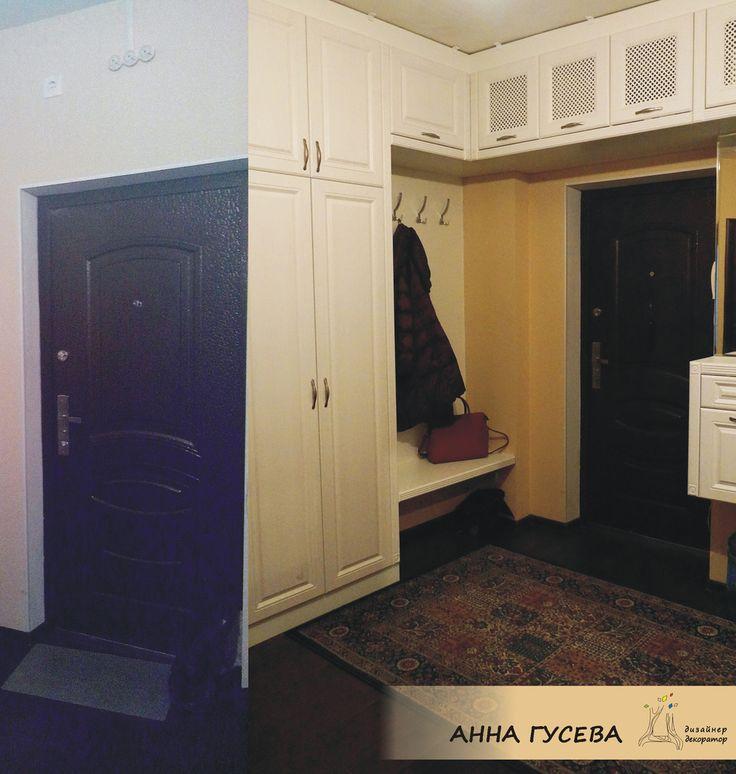 """Рубрика #счастливаяжизнь_дома В этом помещении удалось решить несколько задач: спрятать множество вещей, предусмотреть место для бутылей с водой, ящики для документов. Ну и какая прихожая - без удобной """"скамейки"""" для снятия обуви и крючков для одежды. Итог - удобное, не захламленное вещами пространство! #annagusevadesigner #аннагусевадизайнер #annaguseva_idea #аннагусева_идея Другие идеи на сайте www.gu-art.ru"""