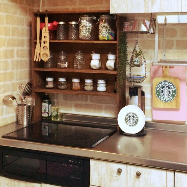 ナチュラルキッチン/salut!/賃貸/団地/団地のキッチン/調味料は基本全部並べてます。…などのインテリア実例 - 2014-11-10 14:08:31   RoomClip(ルームクリップ)