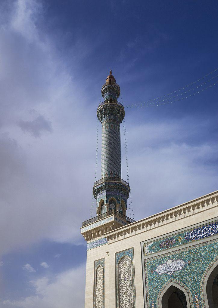 minaret, imam hassan mosque, qom, iran | islamic art + architecture