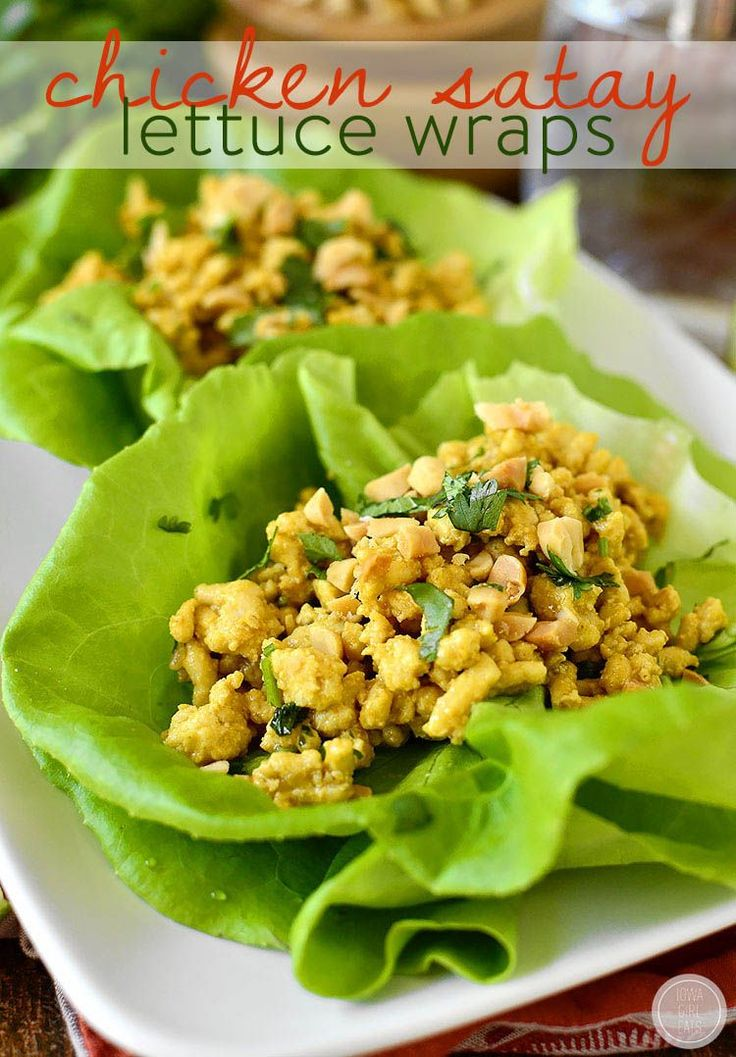 20 Minute Chicken Satay Lettuce Wraps have all the flavor of Chicken Satay with Peanut Sauce but are ready in just 20 minutes!  Hey you – happy Monday! How was your weekend? Did you do anything fun? S