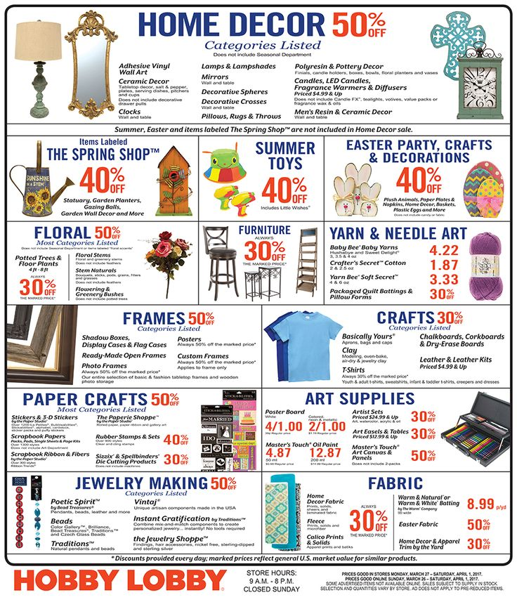 Hobby Lobby Weekly Ad March 26 - April 1, 2017 - http://www.olcatalog.com/grocery/hobby-lobby-weekly-ad.html