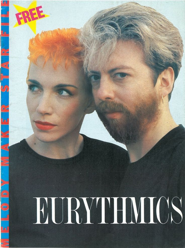 Eurythmics - The Best Of