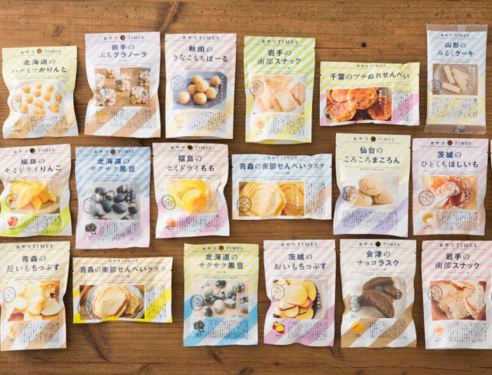 嚴選日本美味食材「おやつTimes」東日本車站隱藏限定零食全包再說!
