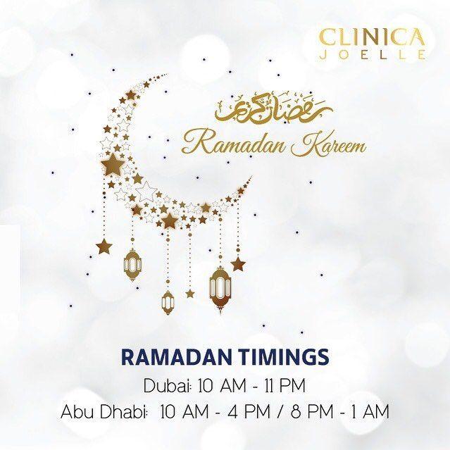 رمضان يجمعنا أوقات عمل أطول خلال شهر رمضان احجز الآن واكتشف مجموعة من العروض والخدمات التي تزيدك صحة وجمال Ramadan Brings Us Ramadan Kareem Ramadan Joelle