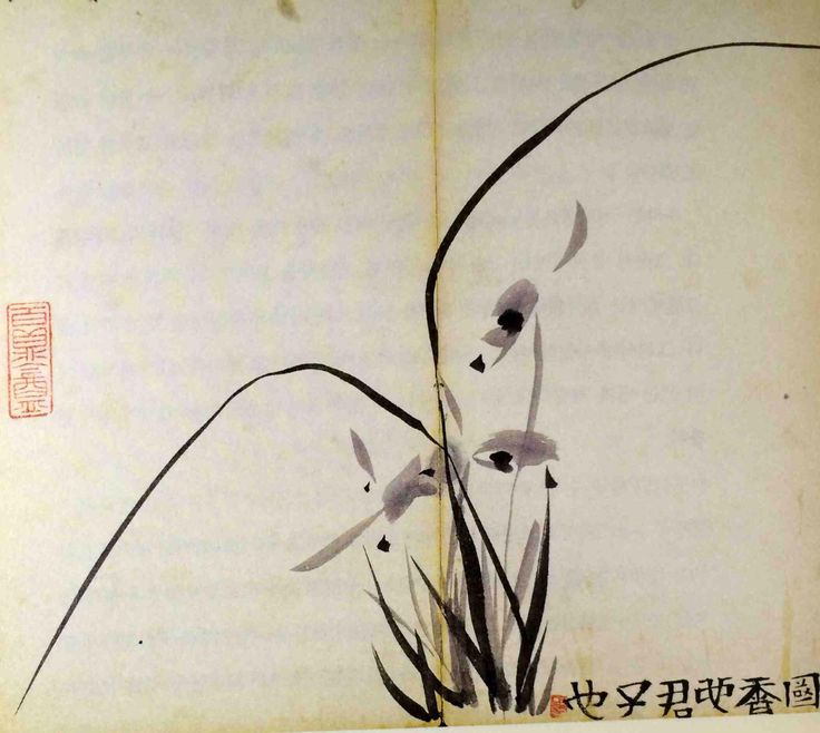 (Korea) Orchids of the Four Gentlemen by Kim Jeong-hi (1786- 1856). 국향군자