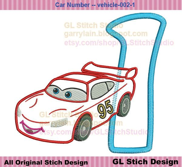 Car Embroidery Applique Design Lightning McQueen By