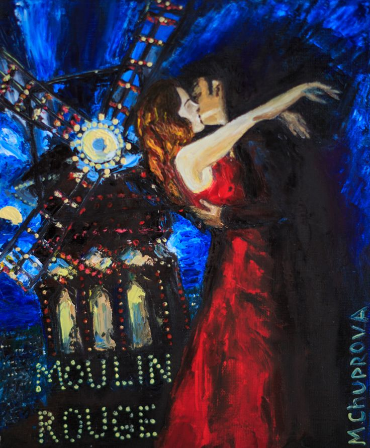 """Moulin Rouge"" (24*30 oil/canvas, 2015) ""Мулен Руж"" 24*30, холст/масло, 2015г. by Chuprova Margarita"