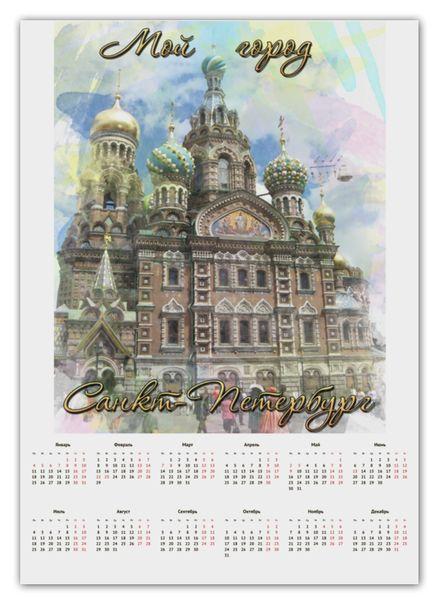 """Календарь А2 """"Санкт-Петербург"""" от theirenemen"""