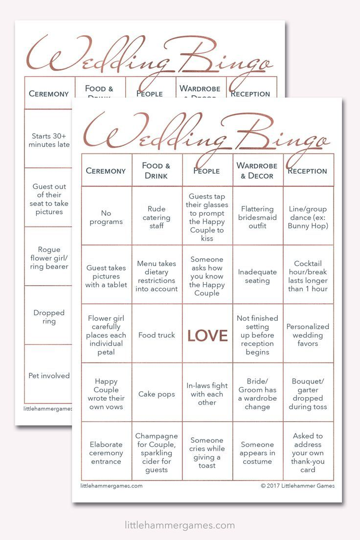Wedding Bingo Rose Gold Printable Game Cards Wedding Bingo Wedding Reception Games Wedding Planning On A Budget